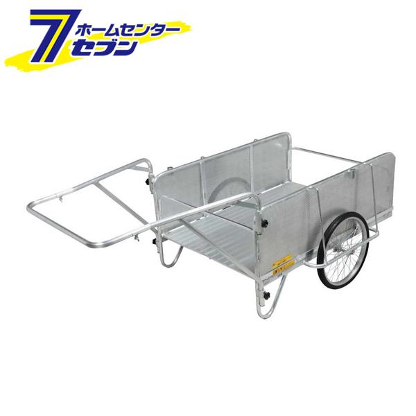 ハンディキャンパー NS8-A2P 昭和ブリッジ販売 [リヤカー 運搬器具 園芸用品 農業用品]【キャッシュレス5%還元】