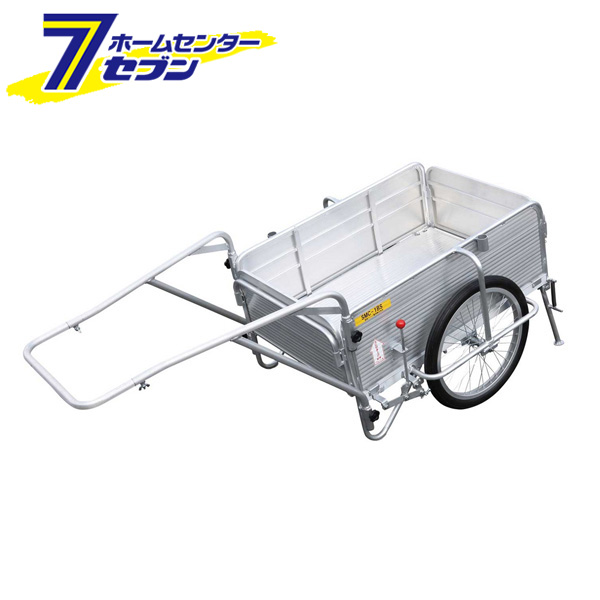 アルミ製折りたたみ式リヤカー SMC-1BS 昭和ブリッジ販売 [リヤカー 運搬器具 園芸用品 ガーデニング 農業 ]【キャッシュレス5%還元】