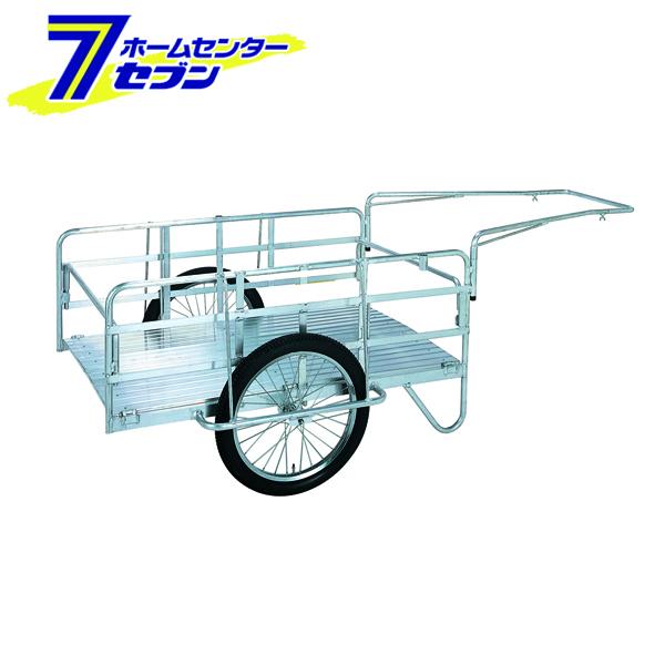 ハンディキャンパー S8-A2 昭和ブリッジ販売 [リヤカー 運搬器具 園芸用品 農業用品]【キャッシュレス5%還元】