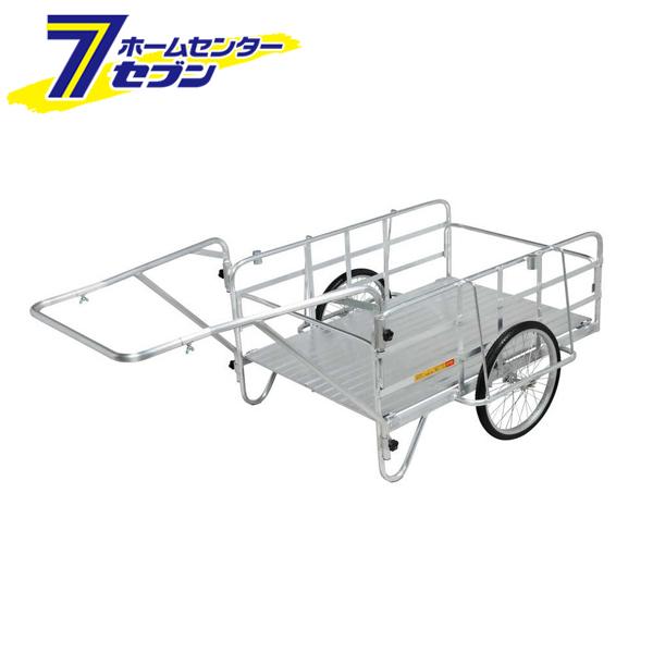 ハンディキャンパー NS8-A2 昭和ブリッジ販売 [リヤカー 運搬器具 園芸用品 農業用品]【キャッシュレス5%還元】