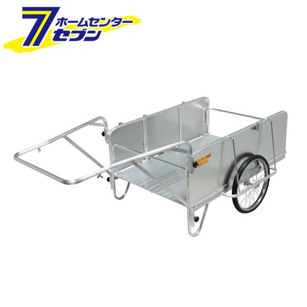 ハンディキャンパー NS8-A2S 昭和ブリッジ販売 [リヤカー 運搬器具 園芸用品 農業用品]【キャッシュレス5%還元】