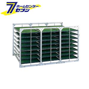 苗箱収納棚(水平収納専用) AR-96 昭和ブリッジ販売 [農業資材 育苗資材 苗箱運搬枠]