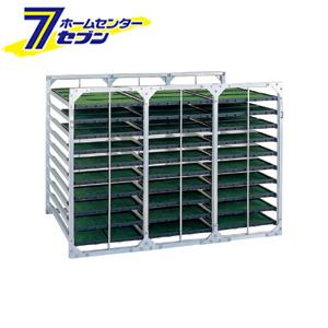 苗箱収納棚(水平収納専用) AR-120 昭和ブリッジ販売 [農業資材 育苗資材 苗箱運搬枠]
