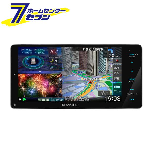 ケンウッド MDV-M807HDW [カーナビ 200mmワイドモデル ハイレゾ音源対応 地上デジタルTVチューナー Bluetooth内蔵 KENWOOD]