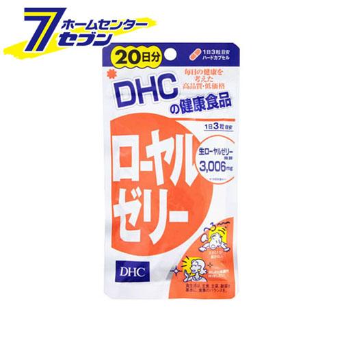 DHC ローヤルゼリー 20日分 60粒 DHC [サプリ サプリメント 美容 健康 スタミナ不足 ローヤルゼリー 若々しさ タンパク質 ビタミンB群 ミネラル アミノ酸]【キャッシュレス5%還元】