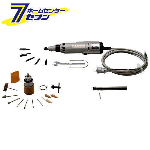 【送料無料】電動木彫機ハンドクラフトDX HCT-30S 東京オートマック [電動工具 ホビーツール]