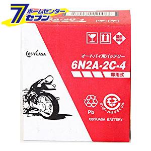 バイク用バッテリー 解放式 6N2A-2C-4 ジーエス・ユアサ [バッテリー液別(液同梱) オートバイ gsユアサ]