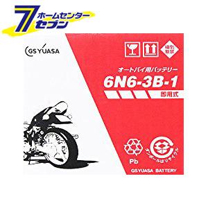 バイク用バッテリー 解放式 6N6-3B-1 ジーエス・ユアサ [バッテリー液別(液同梱) オートバイ gsユアサ]