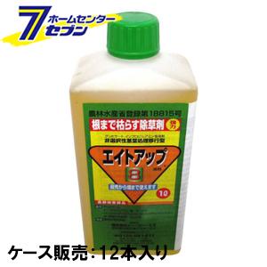 エイトアップ 液剤 1L (ケース販売:12本入り) (農林水産省登録品) シー・ジー・エス [農耕地用 除草剤・農薬]【キャッシュレス5%還元】