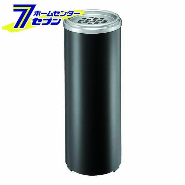 スモーキング YM-240 B ブラック 山崎産業 [施設用品 灰皿]