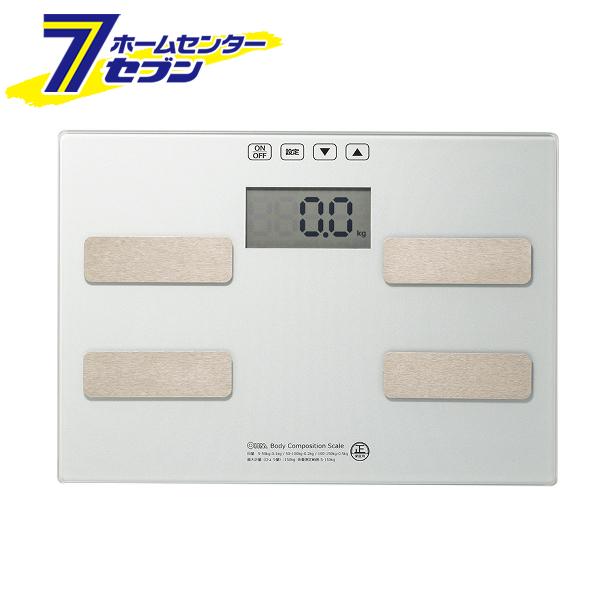 オーム電機 日本産 最新 体重体組成計 シルバー 品番 08-3905 体重計 HB-KG11H1-S