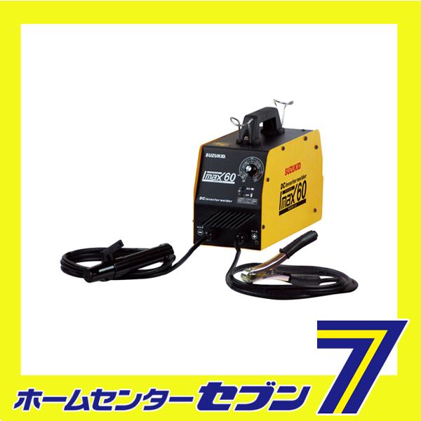 【送料無料】 直流溶接機アイマックス60 SIM-60 スター電器製造 [電動工具 溶接 電気溶接機]