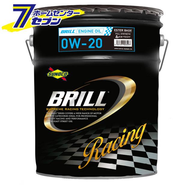 レーシングオイル BRILL (ブリル) 全合成油 0W-20 20L SUNOCO (スノコ) [エンジンオイル モーターオイル 自動車]【キャッシュレス5%還元】