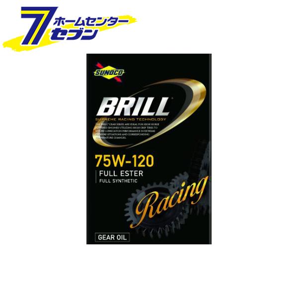 ギアオイル BRILL GEAR (ブリル ギア) 全合成油 GL5 75W-120 1L×10缶セット SUNOCO (スノコ) [自動車 オイル]【キャッシュレス5%還元】
