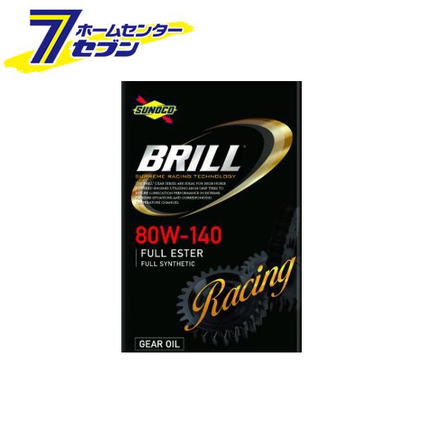 【送料無料】 ギアオイル BRILL GEAR (ブリル ギア) 全合成油 GL5 80W-140 1L×10缶セット SUNOCO (スノコ) [自動車 オイル]