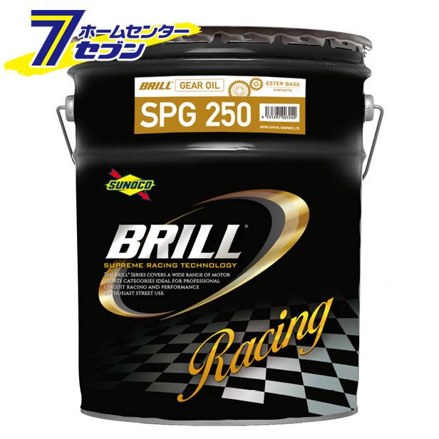 ギアオイル BRILL GEAR (ブリル ギア) GL5 SPG-250 20L SUNOCO (スノコ) [自動車 オイル]【キャッシュレス5%還元】
