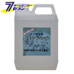 クリスタルプロセス ケイ素被膜ウィンドコート ガラス撥水剤 2L [品番:H05200] クリスタルプロセス [洗車用品 ガラス撥水剤]【キャッシュレス5%還元】【hc8】
