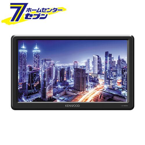 モニターLZ-900 ケンウッド [USB/iPod/Bluetooth/MP3/WMA/AAC/WAV/FLAC対応/1din/カーAV/カーエレクトロニクス/カー用品]【キャッシュレス5%還元】