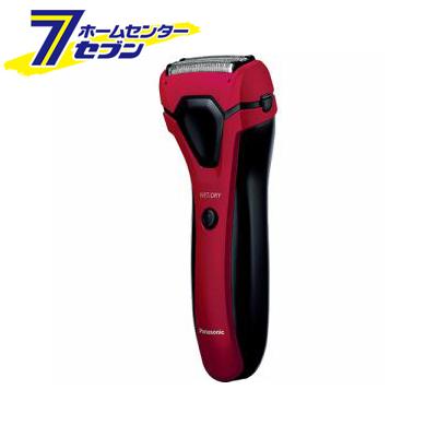 メンズシェーバー (3枚刃) レッド ES-RL15-R パナソニック [シェーバー 男性 髭剃り 電気シェーバー パナソニック 電気髭剃り]【キャッシュレス5%還元】【hc8】