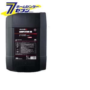 【送料無料】nismo(ニスモ) MOTUL製 COMPETITION OIL type 2193E 5W40 化学合成油 エンジンオイル 20Lペール MOTUL [自動車 20リットル]