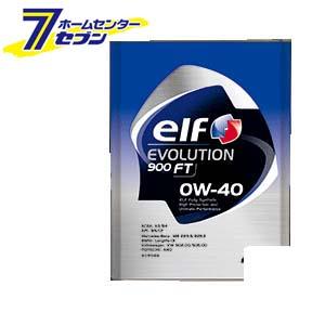 【送料無料】elf EVOLUTION 900 FT 0W-40 全化学合成油 1ケース(4L×6入り) エルフ [エンジンオイル 自動車]