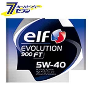 elf EVOLUTION 900 FT 5W-40 全化学合成油 1ケース(3L×6入り) エルフ [エンジンオイル 自動車]