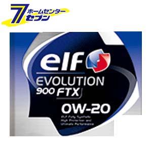 【送料無料】elf EVOLUTION 900 FTX 0W-20 全化学合成油 1ケース(1L×24入り) エルフ [エンジンオイル 自動車]
