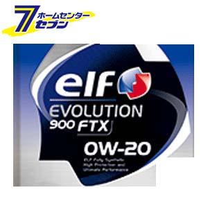 【送料無料】elf EVOLUTION 900 FTX 0W-20 全化学合成油 1ケース(3L×6入り) エルフ [エンジンオイル 自動車]