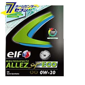 【送料無料】elf MOLYGRAPHITE ALLEZ SUPER ECO 0W20 部分合成油 1ケース(1L×24入り) エルフ [エンジンオイル 自動車]