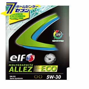 【送料無料】elf MOLYGRAPHITE ALLEZ ECO 5W30 部分合成油 20Lペール エルフ [エンジンオイル 自動車]