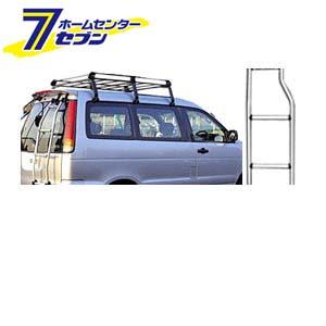 TUFREQ(タフレック) リアラダーTRシリーズ デリカバン/ボンゴ 標準ルーフ H11.6~ SK82/SKF2# [品番:TR52] 精興工業 [ラダー はしご 自動車]