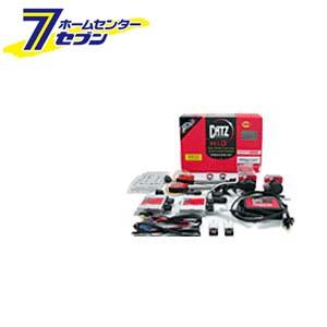 キャズ プライム35W ヘッドライトHIDシステム ライジングホワイト 4500K H7タイプ [品番:AAP909A] CATZ [hid h7 ヘッドライト 自動車]