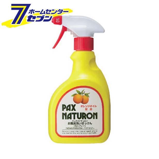 パックスナチュロン お風呂洗いせっけん 泡スプレー 500ml 値引き おふろ用 太陽油脂 洗剤 格安