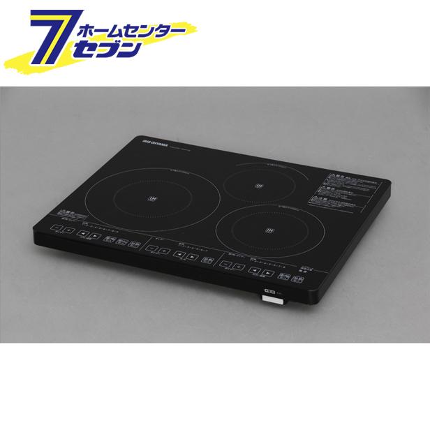【送料無料】3口IHクッキングヒーター 200V ブラック IHC-S324-B アイリスオーヤマ [IHCS324B]