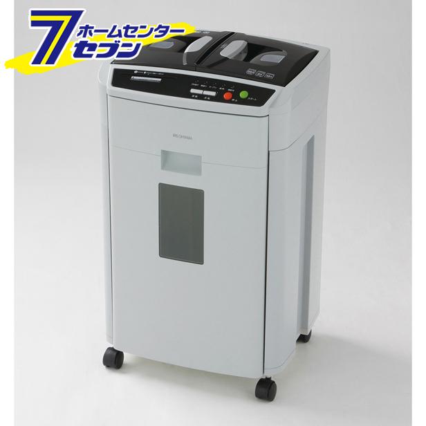 あんしん延長保証対象品 送料無料 オートフィードシュレッダー AFS150HC-H 人気商品 アイリスオーヤマ 公式 グレー