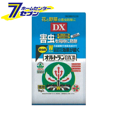 Orthoorchid DX granules 1KG SUMITOMO CHEMICAL Co , Ltd  gardening