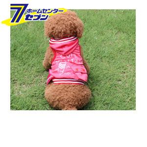 【oi13034a】 HUGGY BUDDY'S(ハギーバディーズ) キュート♪ミリタリーパーカー(ピンク)犬服 ドッグウェア(XS~XLサイズ) [犬 犬用品 犬 服 犬の服 ドッグウェア]【メール便/代引不可/着日指定不可】