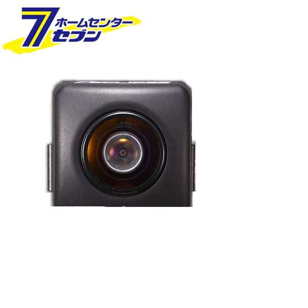 BEC113 イクリプス専用 バックアイカメラ [ リヤビューカメラ bec113]【キャッシュレス5%還元】