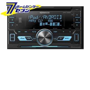 ケンウッド カーオーディオ 2DIN ヘッドユニット  DPX-U530 KENWOOD [CD/USB/iPodレシーバー/MP3/WMA/WAV/FLAC対応/カーAV/カーエレクトロニクス/カー用品]