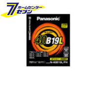 バッテリー Fシリーズハイグレード N-60B24R/FH パナソニック [エフシリーズ F]【hc8】:住まい健康と園芸のホームセンター