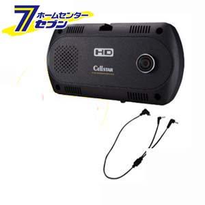 セルスター 2点セット 『ドライブレコーダー(CSD-390HD)+通信用接続コード(GDO-04)』 CELLSTAR [ASSURA ドラレコ セット商品 接続コード カー用品]【キャッシュレス5%還元】