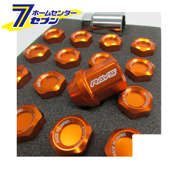 RAYS(レイズ) ジュラルミンロック&ナットセット L32 5H用 M12X1.5 オレンジアルマイト [品番:74020001105OR] RAYS [ホイールパーツ ロックナットセット]