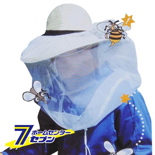防虫ネット 白 SB-5 藤原産業 売却 刈払機保護具 高い素材 園芸機器 ポイントUP:2021年8月4日pm20:00から8月11日am01:59まで