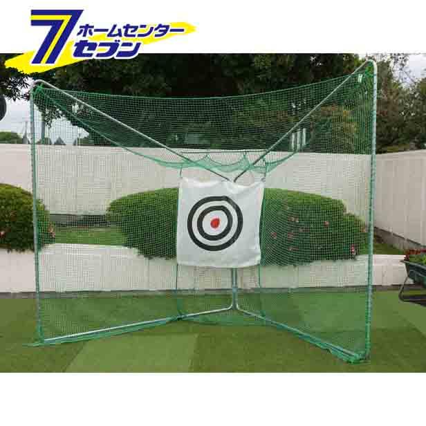 GT-700 南榮工業 [ゴルフネット (移動展開式) ゴルフターゲット 的 練習] ゴルフ練習ネットネット 練習用