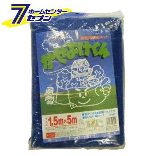 カゼヨケクン 1.5MX5M 日本マタイ 園芸用品 農業資材 寒冷紗 超歓迎された 遮光ネット 送料無料 激安 お買い得 キ゛フト
