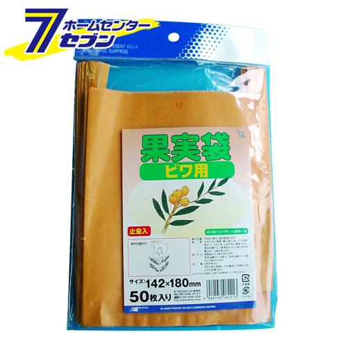 果実袋 50枚入 ビワヨウ 驚きの値段で 日本マタイ 農業資材 結婚祝い 園芸用品 収穫用品 ポイントUP:2021年8月4日pm20:00から8月11日am01:59まで