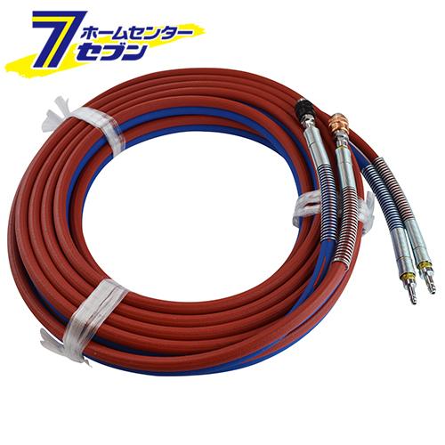 ツインガスホース10M W-290 スター電器製造 [電動工具 溶接]【キャッシュレス5%還元】【hc8】