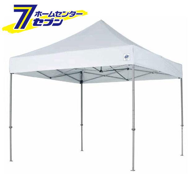 テント DX30WH デラックスシリーズ ホワイト (3.0m×3.0m) スチール イージーアップテント [dx30wh 簡単 軽量 アウトドア イベント 屋外 野外 日除け]