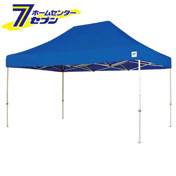 【送料無料】テント DXA45BL デラックスシリーズ ブルー (3.0m×4.5m) アルミ イージーアップテント [dxa45bl 簡単 軽量 アウトドア イベント 屋外 野外 日除け]