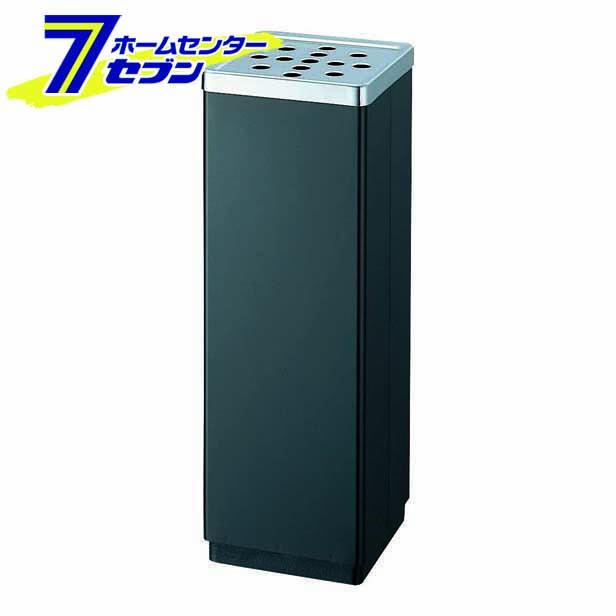 山崎産業 スモーキングYS-106B消煙ブラック【キャッシュレス5%還元】【hc8】